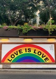 Merton Lesbian, Gay, Bi-Sexual and Transgender (LGBT) Report